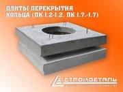 Элементы колодцев: кольца,  плиты перекрытия,  днище,  крышки люка - foto 2