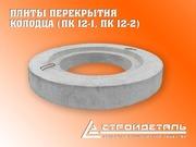 Элементы колодцев: кольца,  плиты перекрытия,  днище,  крышки люка - foto 1