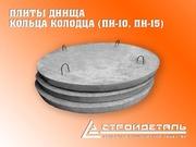 Элементы колодцев: кольца,  плиты перекрытия,  днище,  крышки люка - foto 4