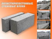 Полистиролбетонные стеновые блоки