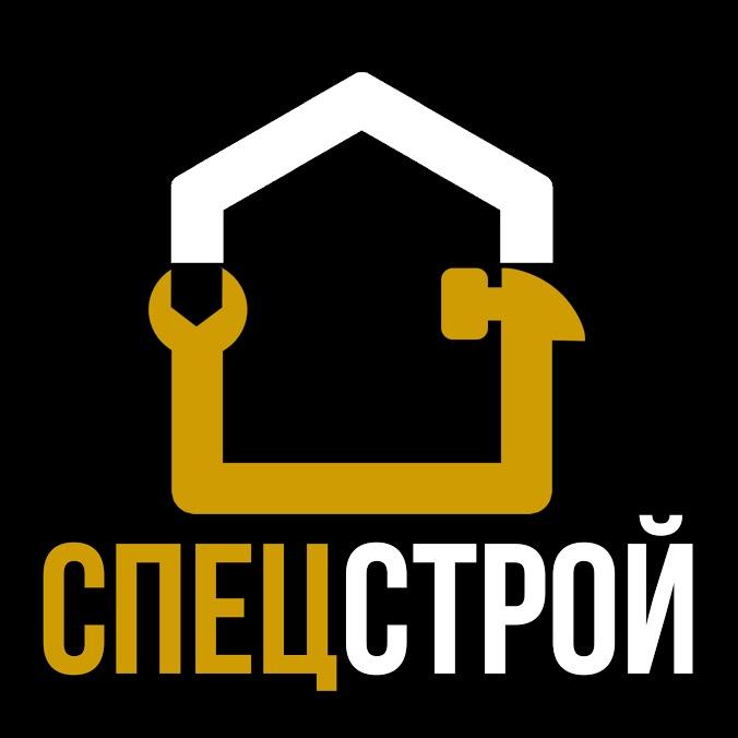 """ООО """"СТАВСПЕЦСТРОЙ"""""""