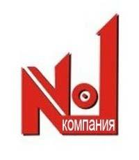 ООО Компания №1